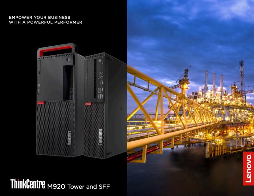Bild mit zwei verschiedenen M920 PCs als Foto-Montage mit einer Industrieanlage